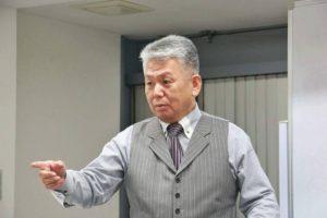 水田耕三の経営改善コンサルティング