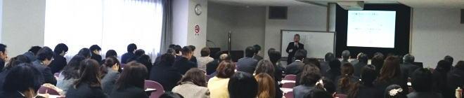経営のマインドセットを伝える水田耕三