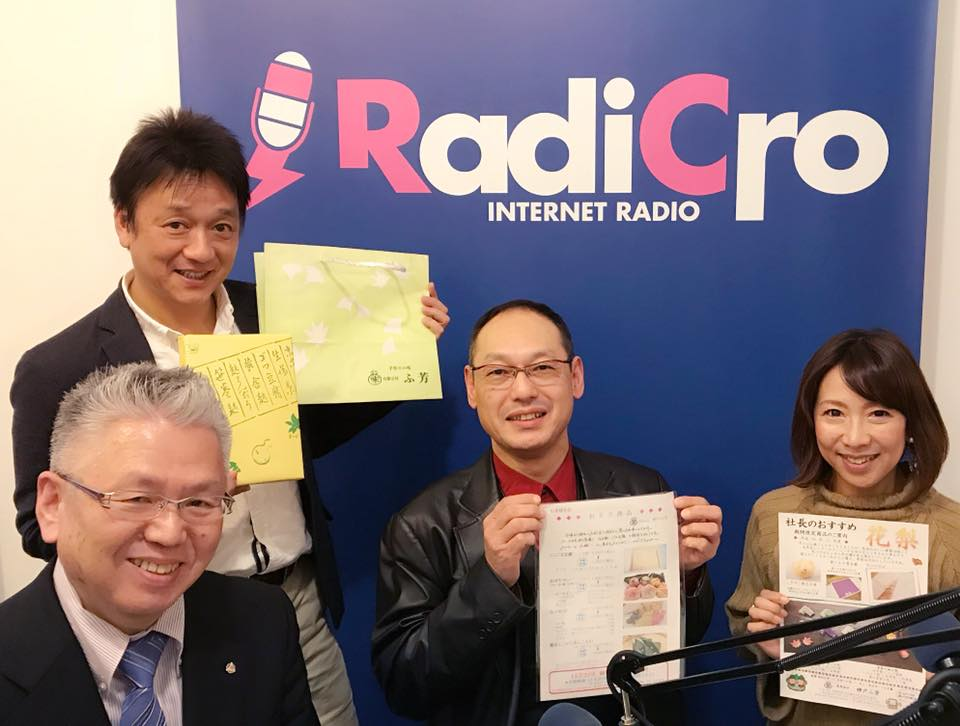 kk_radio